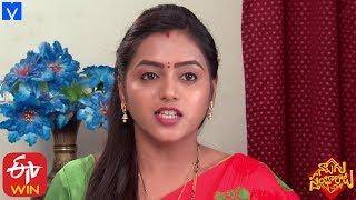 Naalugu Sthambalata Serial Promo - 22nd January 2020 - Naalugu Sthambalata Telugu Serial - MALLEMALATV