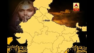 Karni Sena founder Lokendra Singh Kalvi agrees to watch Padmaavat after meeting CM Yogi - ABPNEWSTV