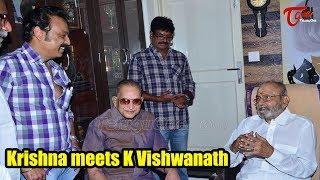 Super star Krishna meets K Vishwanath, congratulates him on Dadasaheb Phalke Award - TELUGUONE