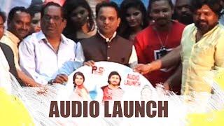 Dare Movie Audio Launch Full Video | TFPC - TFPC