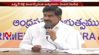 TDP Leaders Comments on YS Jagan over Secret Meeting with Governor || NTV - NTVTELUGUHD