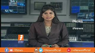 Top Headlines From News Papers | News Watch (30-10-2018) | iNews - INEWS