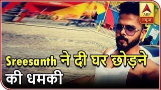 BIGG BOSS 12: SHOCKING! Sreesanth gets ANGRY and THREATENS to leave the show - ABPNEWSTV