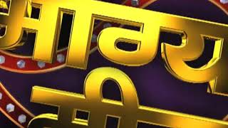 17 December 2017 का राशिफल, Aaj Ka Rashifal: 17 December 2017 Horoscope जानिये Family Guru में - ITVNEWSINDIA