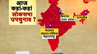 Kairana bypolls and the BJP;  Why it is a key player in the run up to 2019 LS elections? - ZEENEWS