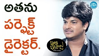 Raaghav About Director Kotendra Dudyala || #BangariBalaraju || Talking Movies With iDream - IDREAMMOVIES