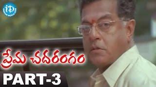 Prema Chadarangam Full Movie Part 3 | Vishal, Reema Sen | AR Gandhi Krishna | Harris Jayaraj - IDREAMMOVIES