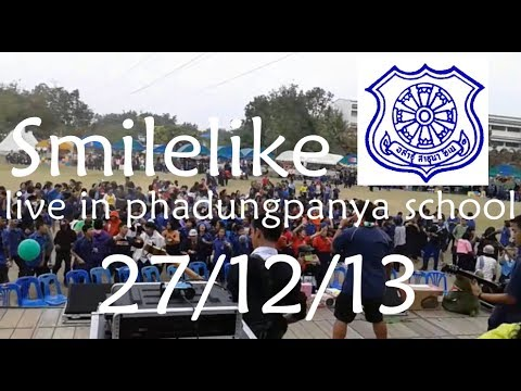 Smilelike live in phadungpanya tak 27/12/13 [FULL]