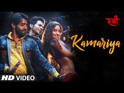 Kamariya Video Song | STREE | Nora Fatehi | Rajkummar Rao | Aastha Gill, Divya Kumar | Sachin- Jigar