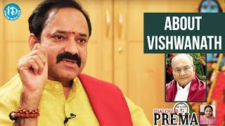 LV Gangadara Sastry Garu About Kasinathuni Viswanath || Dialogue With Prema - IDREAMMOVIES