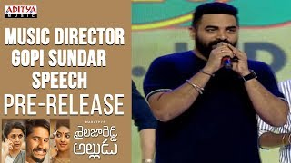 Music Director Gopi Sundar Speech @ Shailaja Reddy Alludu Pre-Release Event - ADITYAMUSIC