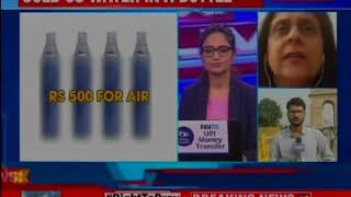 Mask & Trigger system for easy Inhalation || MineralHawa || - NEWSXLIVE