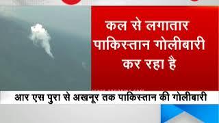 Ceasefire violation by Pakistan: 2 BSF soldiers killed | पाकिस्तान की नापाक गोलाबारी जारी - ZEENEWS