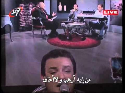 ترنيمة من ايه ارهب ولا أخاف - زكريا حنا - كاشف الاسرار