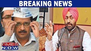 Delhi CM Arvind Kejriwal Refuses To Meet Aide Sukhpal Khaira - TIMESNOWONLINE