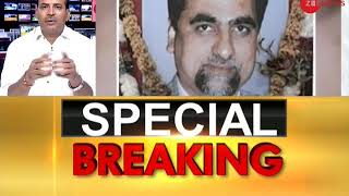 Supreme Court declines SIT investigation in B H Loya's death case - ZEENEWS