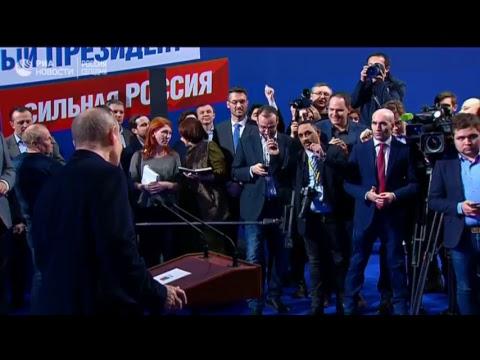 18.03.2018 Путин выступает в своем штабе