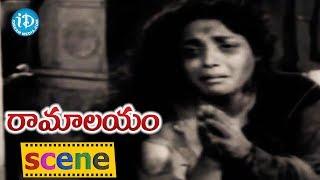 Ramalayam Movie Climax Scene || Jaggaiah || Jamuna || Shobhan Babu || Suryakantam - IDREAMMOVIES