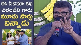 Director Sukumar Superb Speech At Vaishnav Tej Debut Movie Launch | TFPC - TFPC