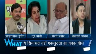 Ex Cong MP Noor Bano blames govt, security forces for Pulwama attack - ZEENEWS