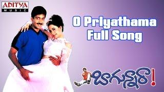 O Priyathama Full Song || Bagunnara Movie || Srikanth, Vadde Naveen, Raasi - ADITYAMUSIC