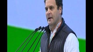 'Modi' symbolises corruption, says Rahul Gandhi at 84th Congress Plenary Session - ABPNEWSTV