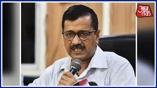 Arvind Kejriwal Assures Safety of IAS Officers, Asks Them To Return To Work - AAJTAKTV