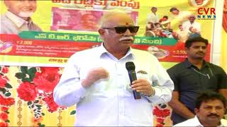 MP Ashok Gajapathi Raju controversial Setairs on YS Jagan   CVR NEWS - CVRNEWSOFFICIAL