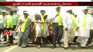 Cold War Between TRS Public Representatives and Collectors || NTV - NTVTELUGUHD