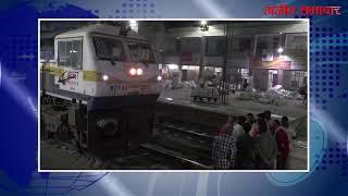 video : देर रात अम्बाला पहुंची थी हावड़ा ट्रेन, कैमरे के सामने कुछ नहीं बोला ड्राइवर