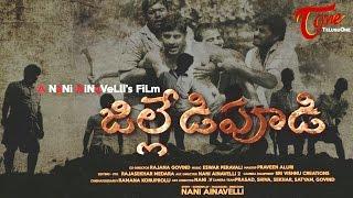 ZILLEDIPUDI | A Short Film Trailer | Directed by Nani Ainavelli | #TeluguShortFilms - TELUGUONE