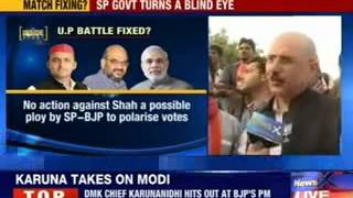 FIR against Amit Shah but no arrest - NEWSXLIVE