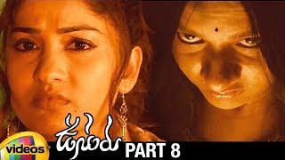 Usuru Telugu Horror Full Movie HD | Madhavi Latha | Subhash Rayal | Venu R | Part 8 | Mango Videos - MANGOVIDEOS