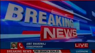 All temples robbed in Panchkula's Saketdi, locals block road  against  temple robbery - NEWSXLIVE