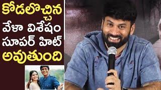 Director Omkar About Samantha And Nagarjuna Combination In Raju Gari Gadhi 2 | TFPC - TFPC