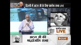 Senior BJP leader LK Advani addresees the gathering at former PM AB Vajpayee's prayer meeting - INDIATV