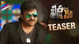 Khaidi No 150 Movie Teaser | Chiranjeevi | Kajal Aggarwal | Ram Charan | VV Vinayak | Fan Made
