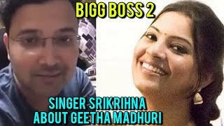 Singer Srikrishna Talks About Geetha Madhuri | Tollywood Updates | Bigg Boss 2 - RAJSHRITELUGU