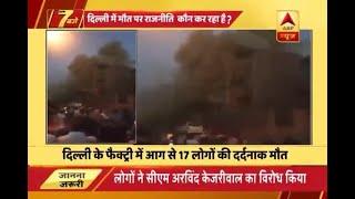 Caught On Camera: North Delhi municipal corporation mayor Preeti Aggarwal cautioned aides - ABPNEWSTV