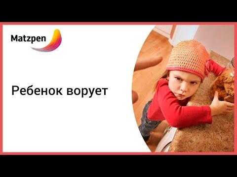 Тесты на беременность Иннотек ББ тест Отзывы покупателей