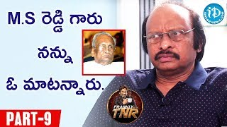 Siva Nageswara Rao Exclusive Interview Part #9 || Frankly With TNR || Talking Movies With iDream - IDREAMMOVIES