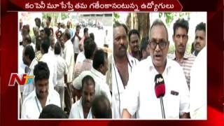 Kesineni Travel Company Employees Protest in Vijayawada || NTV - NTVTELUGUHD