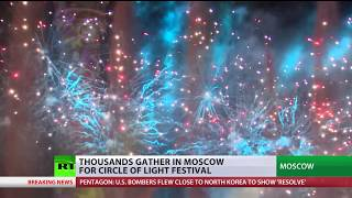 Circle of Light: Brightest festival kicks off in Moscow - RUSSIATODAY
