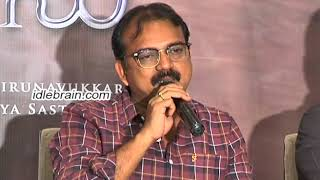 Bharat Anu Nenu Movie Pressmeet | idlebrain.com - IDLEBRAINLIVE