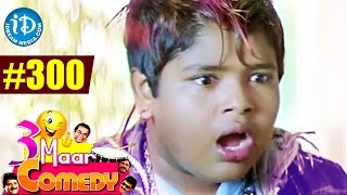 COMEDY THEENMAAR - Telugu Best Comedy Scenes - Episode 300 || Telugu Comedy Clips - IDREAMMOVIES