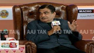 Vijay Mallya 40 साल परफॉर्मिंग रहा, बिजनेस में उतार-चढ़ाव आता है: Nitin Gadkari #AgendaAajtak18 - AAJTAKTV