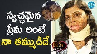 స్వచ్ఛమైన ప్రేమ అంటే నా తమ్ముడిదే - Neehaari Mandali || Dil Se With Anjali - IDREAMMOVIES
