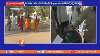 First Phase Of Panchayat Elections Counties Peacefully In Nizamabad | iNews - INEWS
