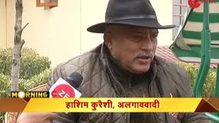 Zee News Exclusive conversation with separatist Hasim Quereshi - ZEENEWS