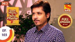 Saat Phero Ki Hera Pherie - Ep 103 - Full Episode - 19th July, 2018 - SABTV